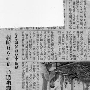ゼロ磁場 西日本一 氣パワー開運引き寄せスポット 「キュウリ祈祷」(8月1日)