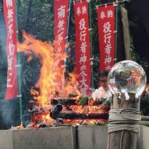 ゼロ磁場 西日本一 氣パワー開運引き寄せスポット 護摩祭り11時から開催(8月2日)