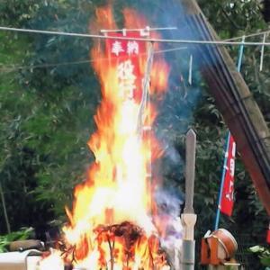 ゼロ磁場 日本一良い仲間 氣パワー開運引き寄せスポット 「完璧な先祖供養の護摩の火炎は美しい」(8月2日)