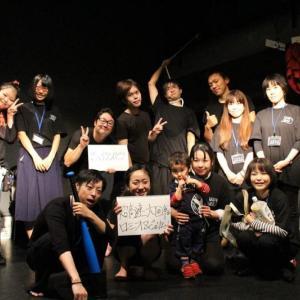 イチニノ公演情報「東京都:池袋演劇祭」@池田裕太【御礼】
