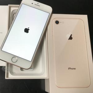 スゲー得したケータイの乗換え iPhone 8 ¥0円