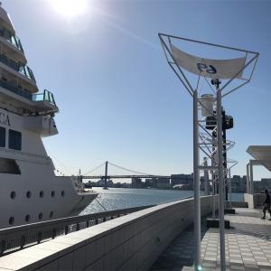コスタ ネオロマンティカ乗船 2018年冬旅行 1