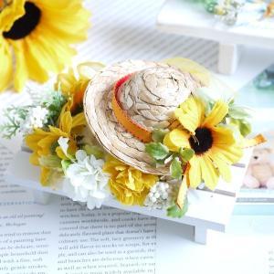 たれ耳うさぎ用麦わら帽子付きひまわり花冠