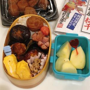 三学期最初の週のお弁当