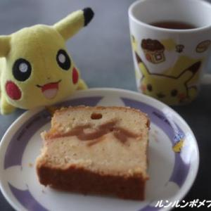 アップルケーキ(人'▽`)ありがとう☆