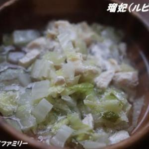 白菜の鶏肉煮~♪