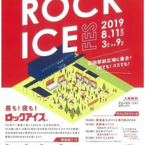 ROCK ICE FES