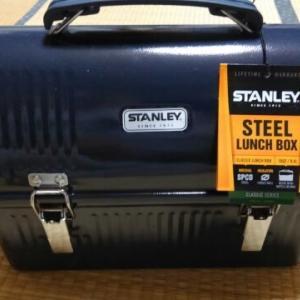 スタンレーランチボックス