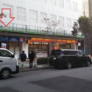 ■小諸そば 竹芝店 で 『海老天そば』