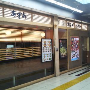 ■あずみ 大崎店 で 『広島県産牡蠣と春菊天のそば』