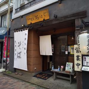 ■掌庵 蕎麦 石はら@松陰神社前 で 『冷やし担々麺』