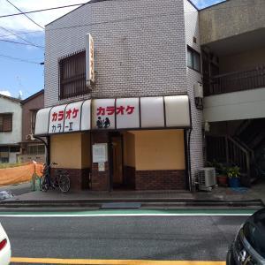 ●西新井栄町2丁目 そばの陣 で 『かすそば』
