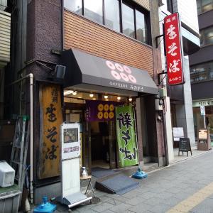 ■みのがさ 神田和泉町店@秋葉原 で 『冷し彩りそば』