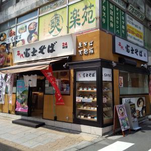 ■富士そば 上野店 で 『むじな桶そば』