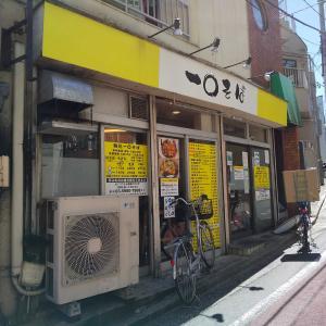 ■一○そば@駒込 で 『そば(小)+ゲソ天+スタ天』