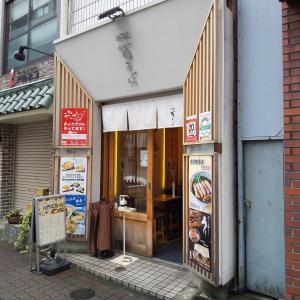 ■浅草橋 百そば で 『薬膳カレー蕎麦』