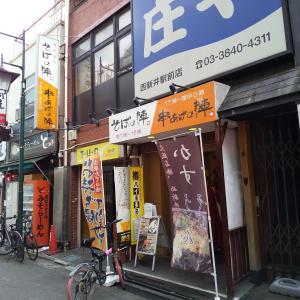 ●西新井栄町2丁目 そばの陣 で 『ぶっかけそば+春菊天』