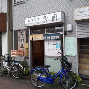 ●梅島1丁目 雪国 で 『天ぷらそば+春菊天』