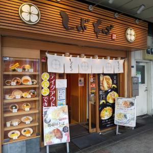 ■しぶそば 大井町店 で 『鶏竜田そば』