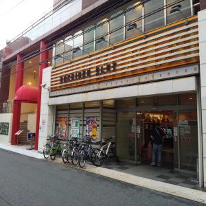■シルビア 綾瀬店 で 『天丼とミニそば定食』