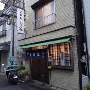 ●千住仲町 寿家 で 『ミニうな丼セット』