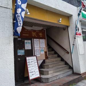 ●梅田7丁目 藪重本店 で 『特製天せいろ』