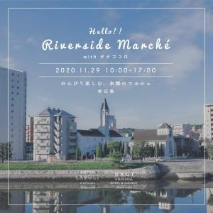 Hello Riverside Marche