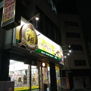 ファイルNo. 38 蒲田店
