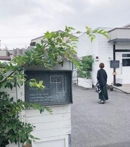 ■(写真)昨日のカフェ活レポ*今日の気になるものPICK UP■