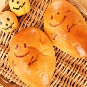 おひさまパン工房 熊谷市