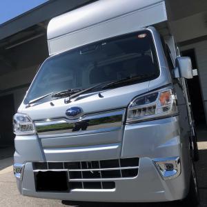 2021/05/29四代目特装サンバートラック納車