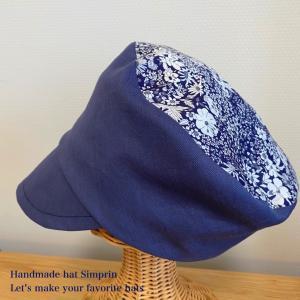 【みんなの帽子】「こんな時だから帽子作りしてます。」に励まされています♡