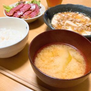麻婆豆腐と、トンテキと、慰労金。