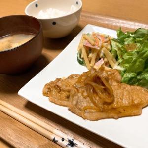 豚の生姜焼きと、ポカポカ豆腐チゲ。