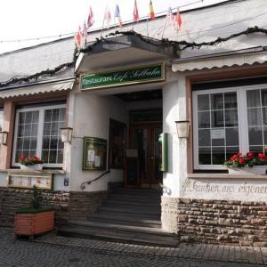 カフェ ザイルバーン Cafe seilbahn