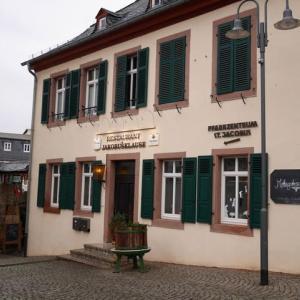 レストラン Jakobusklause