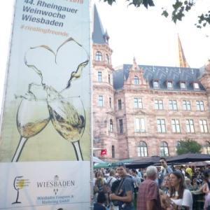 ワイン祭り!-Wiesbaden
