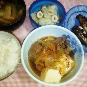 食事日記  肉豆腐煮。