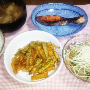 食事日記  大根の豆板醤炒め。