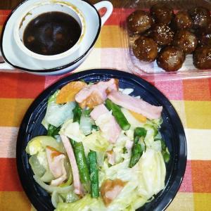 食事日記 ハム野菜炒め丼。
