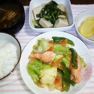 食事日記   鮭の味噌野菜炒め。