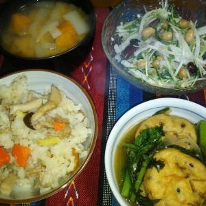 食事日記 春菊とがんもの煮浸し。