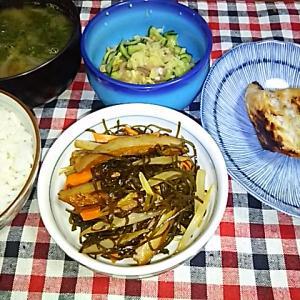 食事日記  刻み昆布とさつま揚げ炒め。