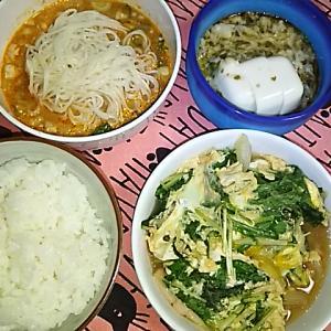 食事日記  水菜の玉子とじ。