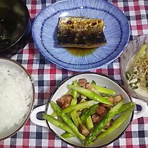 食事日記  アスパラとベーコンのバター炒め。