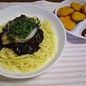 食事日記  タラのバターソテージャージャー麺。
