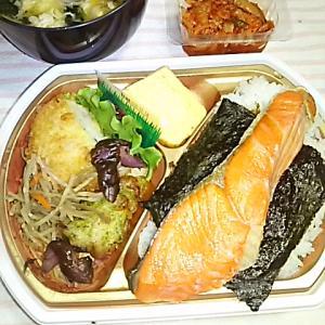 食事日記 紅鮭弁当。