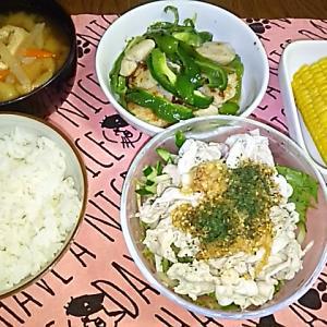 食事日記  冷豚しゃぶおろしぽん酢サラダ。