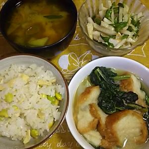 食事日記  枝豆炊き込みご飯。