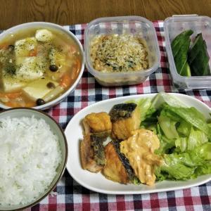 食事日記  鮭の竜田揚げ。